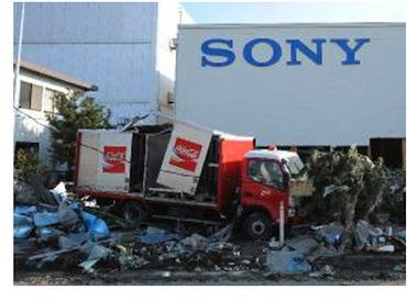 Fabbriche Sony