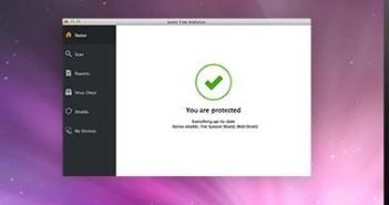 Mac antivirus Avast free