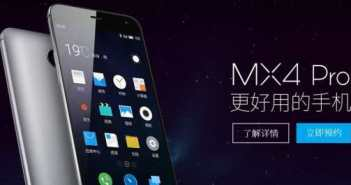 Meizu MX4 Pro boom di pre-ordini in Cina