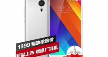 Meizu MX5e ufficiale: specifiche tecniche e dettagli