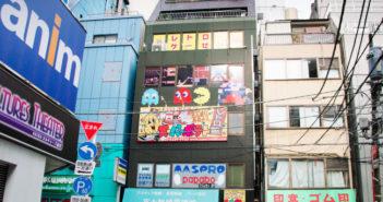 Classifica giochi Giappone 2016