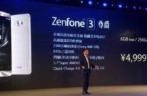Asus Zenfone 3 Monarch, Ultimate, Ultra e Euro ufficiali