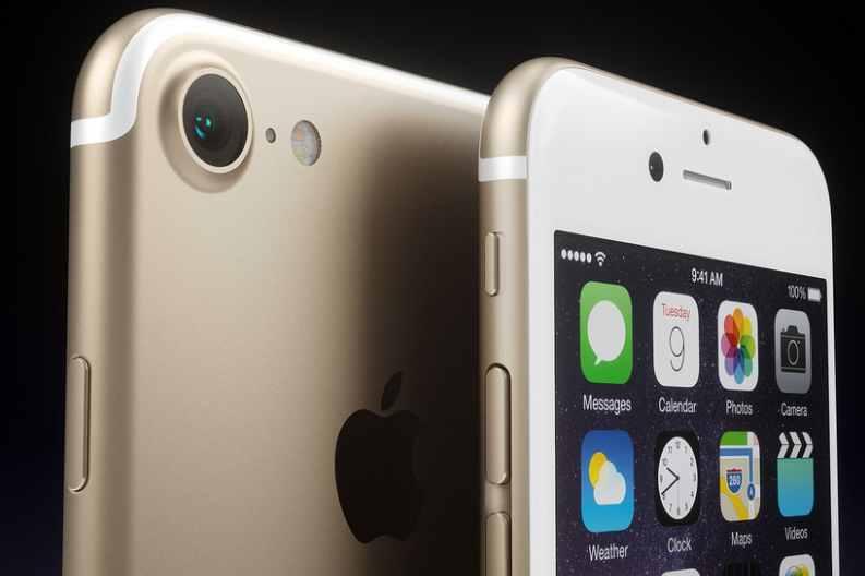 3 Italia promozioni iPhone 7